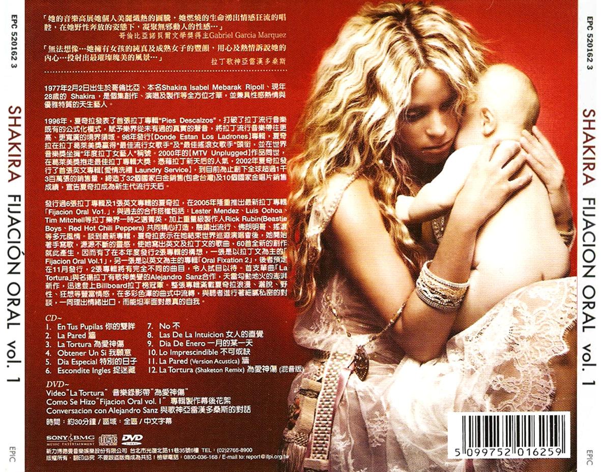 Shakira-Fijacion_Oral_(Edicion_Tailandia)-Trasera.jpg