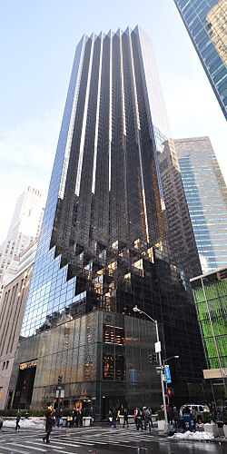 250px-Trump_Tower_(7181836700)_(cropped).jpg